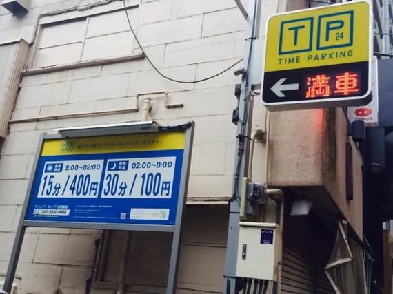 2014-09-26-20140927_sirabee_01.jpg