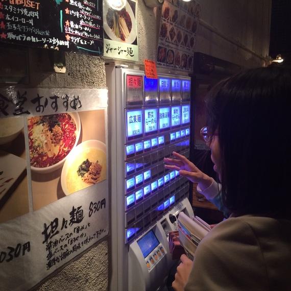 2014-09-26-VendingMachine.jpg