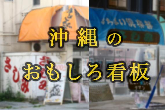 2014-09-28-20140928_sirabee_01.jpg