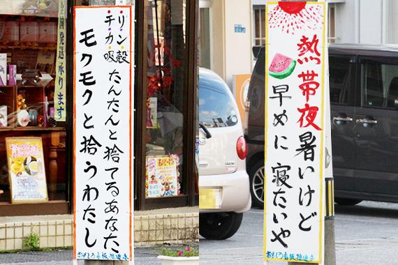 2014-09-28-20140928_sirabee_03.jpg