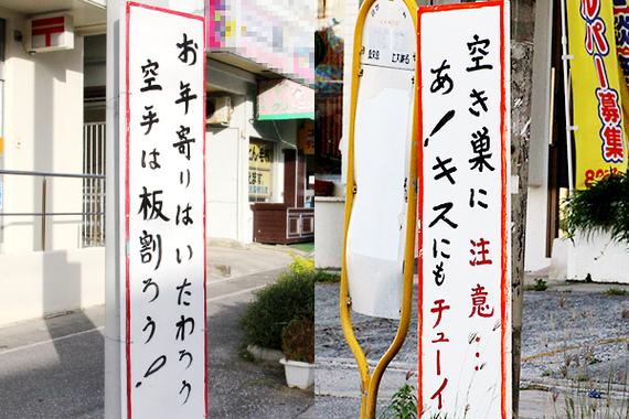 2014-09-28-20140928_sirabee_04.jpg