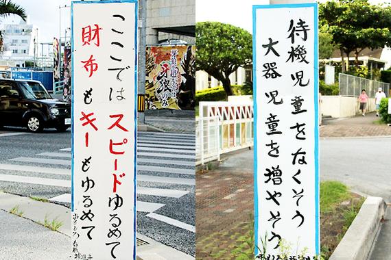 2014-09-28-20140928_sirabee_05.jpg