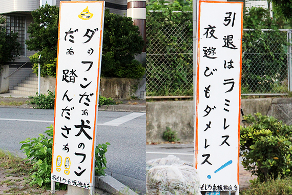 2014-09-28-20140928_sirabee_06.jpg