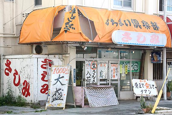 2014-09-28-20140928_sirabee_08.jpg