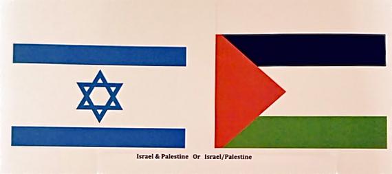 2014-09-29-IsraelPalestineflags.jpg
