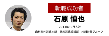 2014-09-29-ph_applicant.png