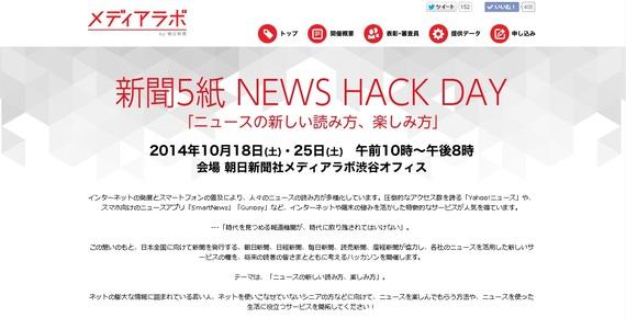 2014-10-01-.jpg