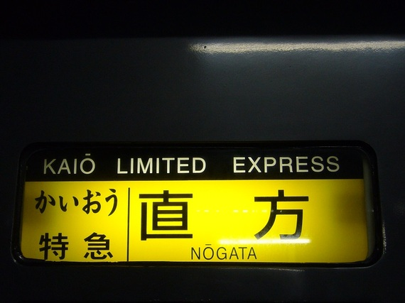 2014-10-01-2014_10_02Kishida_4.jpg