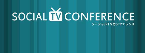 2014-10-02-20141002_sakaiosamu_02.png