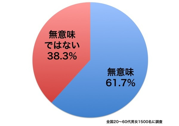 2014-10-02-20141003_sirabee_02.jpg