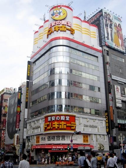 2014-10-02-DonkiShinjuku.JPG