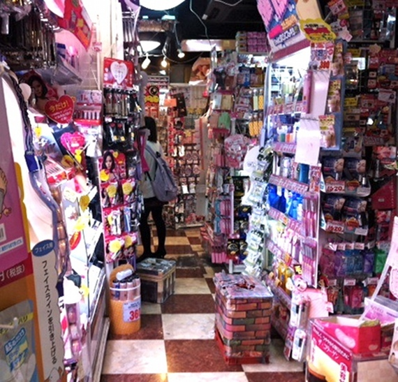 Sex toy shops