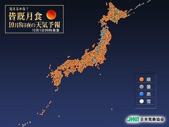 2014-10-02-moonlarge.jpg