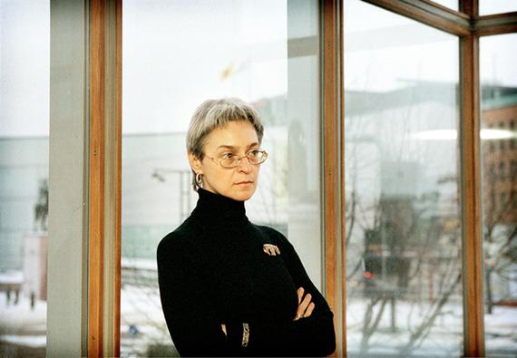 2014-10-03-67370_Anna_Politkovskaya.jpg