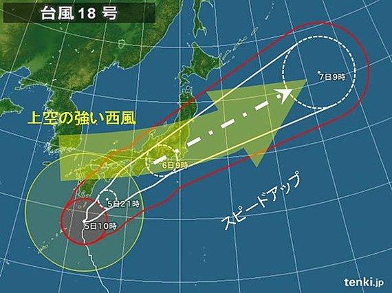 2014-10-05-large2.jpg