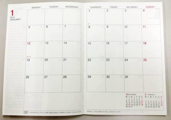 2014-10-06-20141006_sirabee_03.jpg