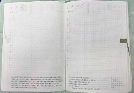 2014-10-06-20141006_sirabee_05.jpg