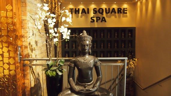 2014-10-06-ThaiSquareSpaentrance.JPG