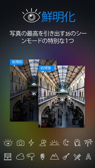 2014-10-07-04_screen1136x1136.jpeg