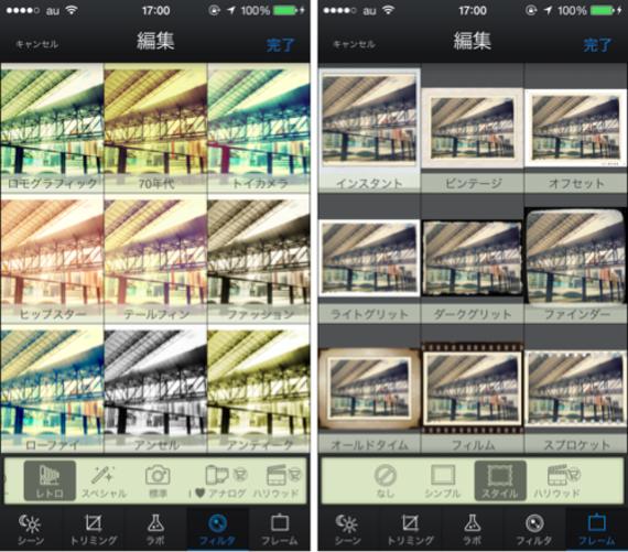 2014-10-07-05travelPhotoiPhone4.png