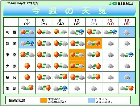 2014-10-07-large2.jpg