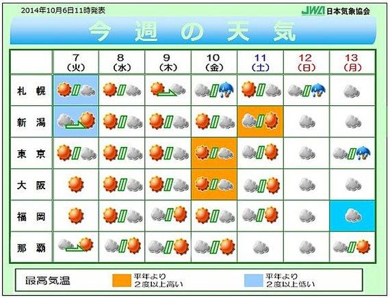 2014-10-07-large5.jpg