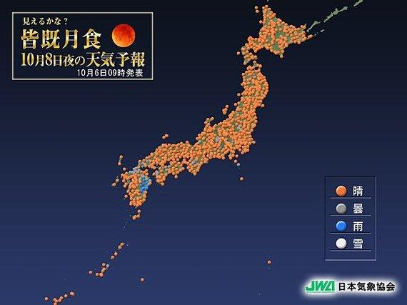 2014-10-07-large6.jpg