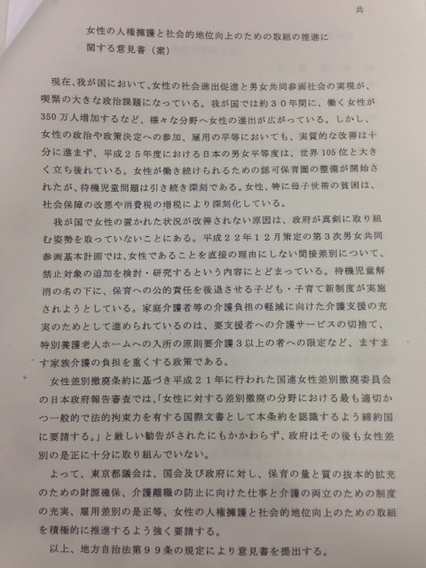 2014-10-08-141008_otokitashun_03.jpg