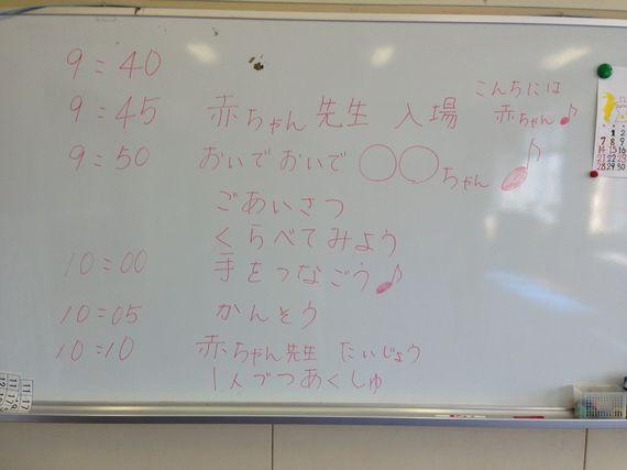 2014-10-08-20141008_sakaiosamu_01.jpg