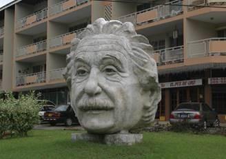 2014-10-08-EinsteinsHead.jpg