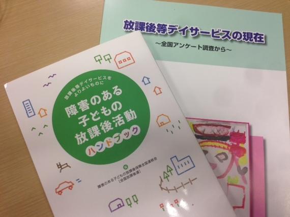 2014-10-09-20141009_otokitashun_01.jpg