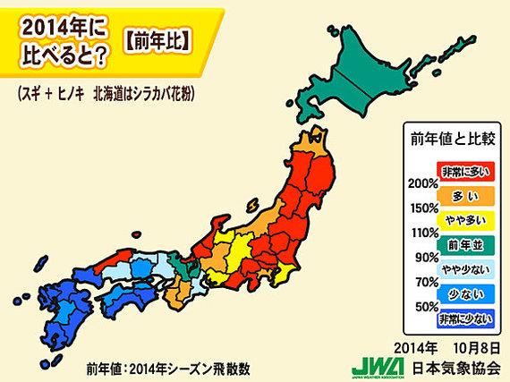 2014-10-09-pollen1.jpg