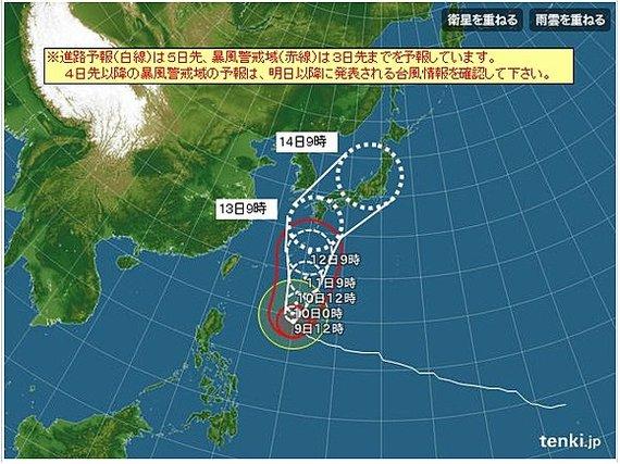 2014-10-09-typhoon191.jpg