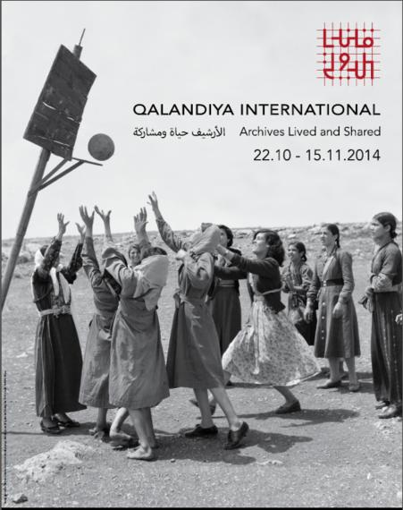 2014-10-11-QalandiyaInternationalAnnouncement.png