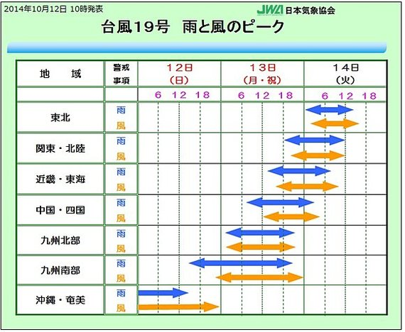 2014-10-12-large2.jpg