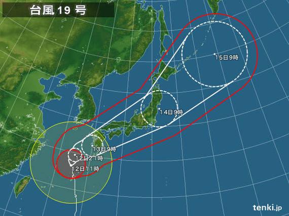 2014-10-12-typhoon_1419_20141012110000large.jpg