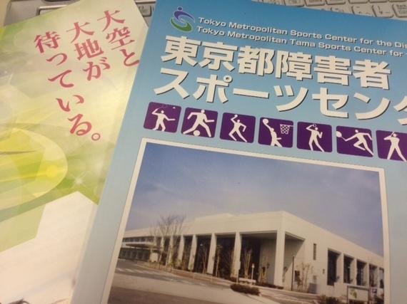 2014-10-14-141014_otokitashun_01.jpg