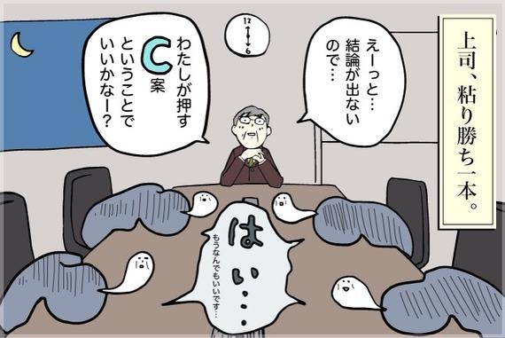 2014-10-16-20141016_cybozushiki_02.jpg