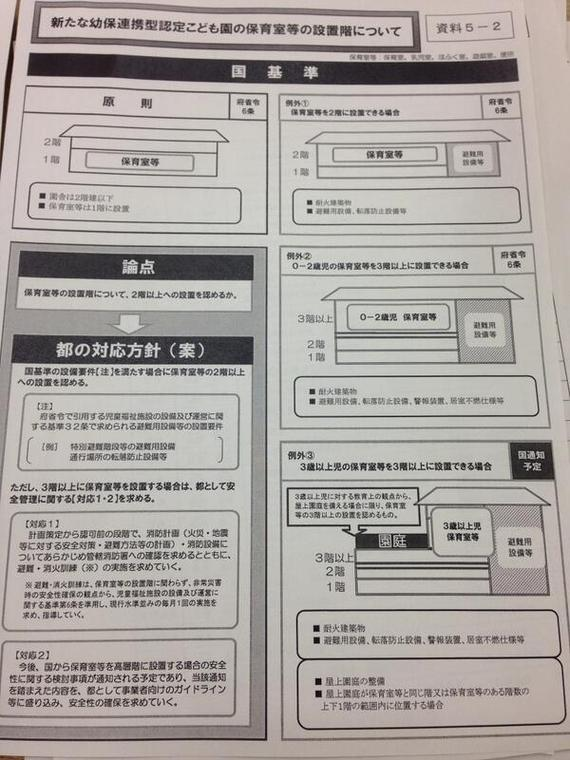 2014-10-16-BrsI9XRCUAAJTu_.jpg