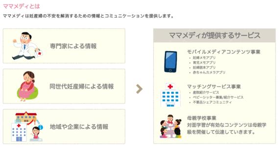 2014-10-17-20141017_sakaiosamu_02.png