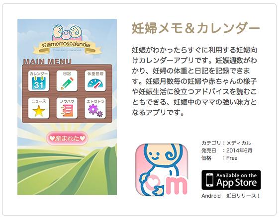 2014-10-17-20141017_sakaiosamu_03.png