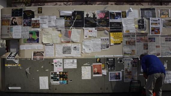 2014-10-17-OccupyCentralFriday1778Copy.JPG