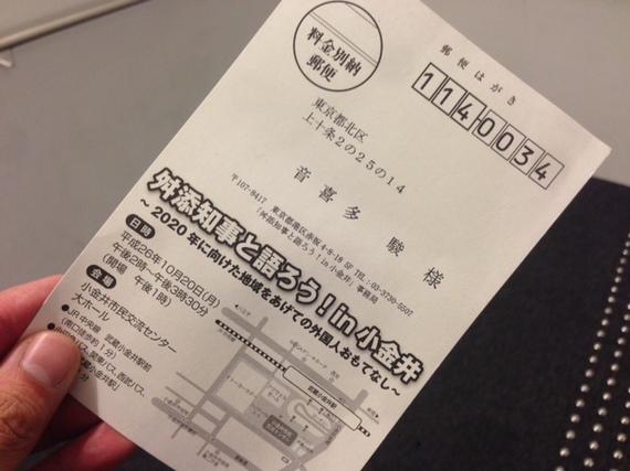 2014-10-21-141021_shunotokita_01.jpg