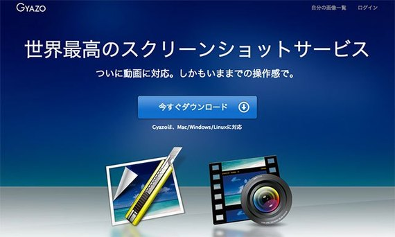 2014-10-22-141022_techcrunch_03.jpg