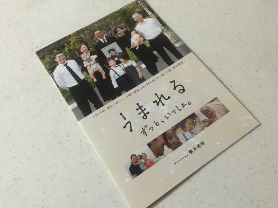 2014-10-23-20141023_sakaiosamu_01.jpg