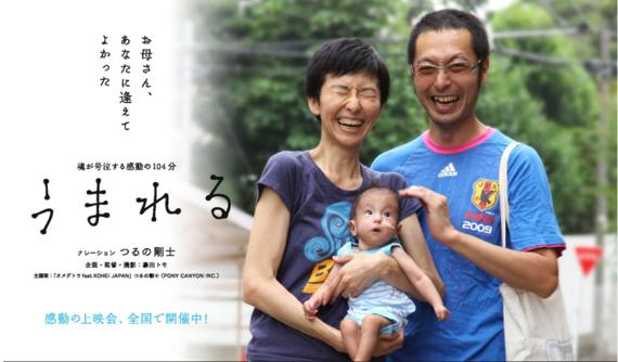2014-10-23-20141023_sakaiosamu_02.png