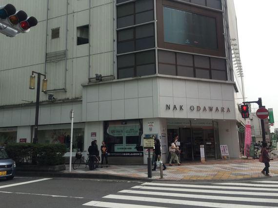 2014-10-23-20141023_sakaiosamu_04.jpg