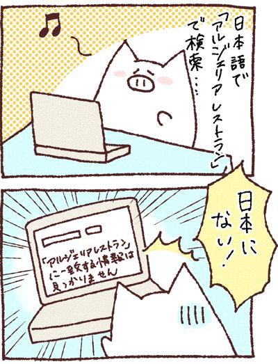 2014-10-24-comic1.jpg