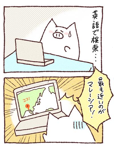2014-10-24-comic2.jpg