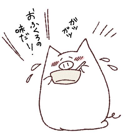 2014-10-24-japanesetaste.jpg